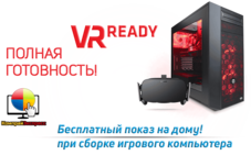Small vr ready pc polnaya gotovnost